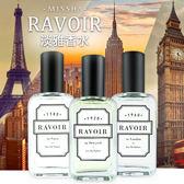 韓國 MISSHA RAVOIR 淡香水 30mL ◆86小舖 ◆ 韓妞激推 小心機香水