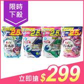 【限購2】日本P&G 第三代3D洗衣膠球(大補充包44顆入) 4款可選【小三美日】$320