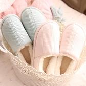 月子鞋秋冬產後加厚孕婦鞋室內軟底絨毛保暖包跟產婦拖鞋家居鞋 母親節禮物