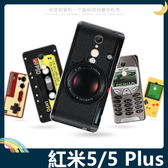 Xiaomi 小米 紅米5 Plus 復古偽裝保護套 軟殼 懷舊彩繪 計算機 鍵盤 錄音帶 矽膠套 手機套 手機殼