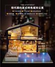 【網特生活】DIY袖珍-時光公寓.新品袖珍屋娃娃手做玩具迷你手工動手做模型創意禮物節慶