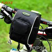 fjqxz 自行車前車把包山地車車首包車頭包掛包單車車前包龍頭包「Top3c」