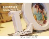 LOVE相框擺臺創意相架個性連體字母影樓寫真婚紗照片框情侶桌擺白