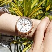 SEIKO 精工 / 7T92-0VP0K.SNDV34P1 / 三眼計時 羅馬刻度 日期 日本機芯 不鏽鋼手錶 鍍玫瑰金 37mm