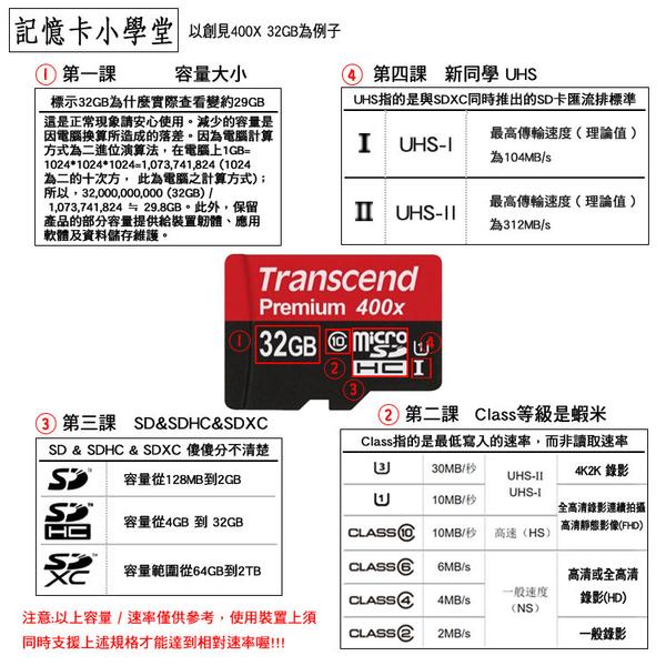 ▼SP Rescue/ADATA 威剛 TF 64GB 64G CLASS10 記憶卡附MicroSD/高速記憶卡/隨機廠牌出貨