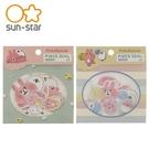 【日本正版】卡娜赫拉 貼紙包 日本製 手帳貼 貼紙 P助 兔兔 卡娜赫拉的小動物 sun-star 635408 635415