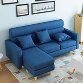 布藝沙發 客廳整裝小戶型現代簡約家具套裝組合 三人北歐懶人沙發 樂芙美鞋 IGO