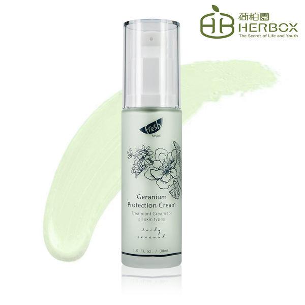 《Herbox 荷柏園》天竺葵美妍隔離霜 30ml (綠色 粉底液 BB霜 妝前乳)
