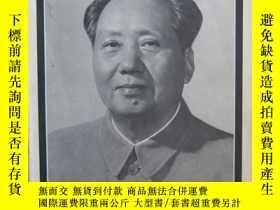 二手書博民逛書店罕見科學實驗(1976 9)Y8891 出版1976