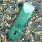 理髮器 嬰兒理發器寶寶兒童小孩超靜音充電剃頭神器自己推剪家用自動吸發  享購