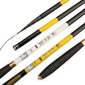 618大促魚竿手竿碳素溪流竿超輕超硬釣魚竿