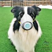 防霧霾狗狗口罩防PM2.5嘴套狗防咬防叫止無包裝盒【步行者戶外生活館】