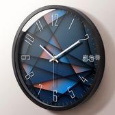 掛鐘 摩門鐘錶客廳創意現代時鐘石英鐘錶掛錶臥室靜音個性大號壁鐘 YTL 鹿角巷