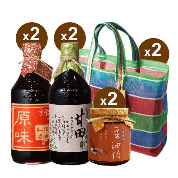 【豆油伯】養生紅麴甘田醬香6件組贈復古袋2入(巿價200)