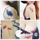 紋身貼-一套60張紋身貼男女防水持久小清新性感身體彩繪仿真韓國刺青貼紙-奇幻樂園