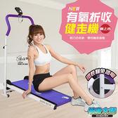 (健身大師)名模訓練健走機-紫藍色