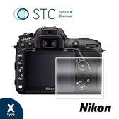 【STC】9H鋼化玻璃保護貼 - 專為Nikon D7500 觸控式相機螢幕設計