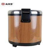 [SUNPENTOWN  尚朋堂]50人份商業用木紋保溫鍋 SC-7250