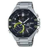 CASIO 卡西歐 手錶專賣店 ECB-10DB-1A EDIFICE 藍牙智慧錶款 手機連線功能 男錶 不鏽鋼錶帶 防水100米