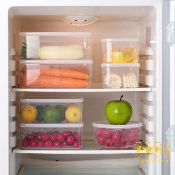 便當盒透明保鮮盒塑膠水果密封盒冰箱收納食物儲物盒【輕奢時代】