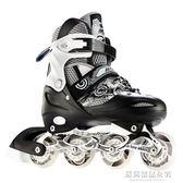 溜冰鞋成人成年旱冰鞋滑冰兒童全套裝單直排輪滑鞋初學者男女【蘇荷精品女裝】