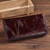 皮夾 真皮男士錢包 復古長款錢夾 商務手拿包【非凡上品】X1331