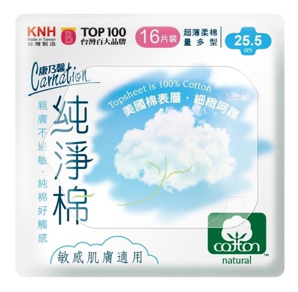 康乃馨純淨棉衛生棉量多型16片25.5公分