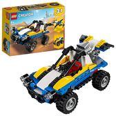 LEGO樂高 Creator 創意大師系列 沙灘車_LG31087