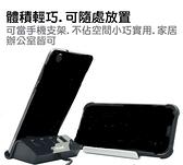 H3 TYPE-C+USB 4埠HUB集線器手機座 黑(店到店純取貨運費只要39元)