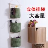 收納袋掛墻收納袋掛袋宿舍整理袋