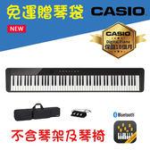 【卡西歐CASIO官方旗艦店】Privia 數位鋼琴PX-S1000BK黑色/支援藍芽撥放