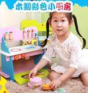 *粉粉寶貝玩具*最新款~原木製仿真彩色小...