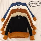 毛衣打底衫女秋冬洋氣網紅百搭修身韓版加絨加厚長袖針織衫潮 雅楓居