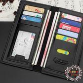 雙11購划算-超薄錢包男長版日韓青年男士簡約時尚軟皮夾男學生休閒個性卡包潮