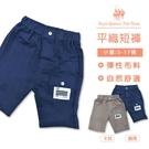 男童短褲 口袋平織褲 工作褲*2色 [0...