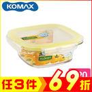 韓國 KOMAX 輕透Tritan方形保鮮盒520ml 72522【AE02281】JC雜貨