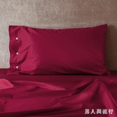 純色枕套 長絨套一對裝單人棉質成人韓式枕頭罩48*74cm全棉套 DR21636【男人與流行】