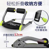 仰臥板仰臥起坐健身器材家用懶人自動收腹機腹肌運動輔助器xw