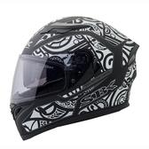 【東門城】SBK 速百克 GP TOMB古慕(白黑) 全罩式安全帽 雙鏡片