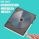 家用高清dvd播放機vcd影碟機cd光盤播放器兒童電影evd行動小型便攜式一體讀碟機【快速出貨】