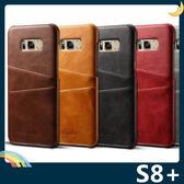 三星 Galaxy S8+ Plus 熱定型手機殼 真皮硬殼 高檔荔枝紋 雙插卡 超薄簡約 保護套 手機套 背殼 外殼