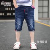 牛仔短褲童裝男童牛仔中褲兒童夏天短褲2018夏裝新品中大童五分褲