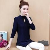 金絲絨中長款加絨加厚T恤2020新款時尚百搭修身顯瘦長袖上衣女 EY9936