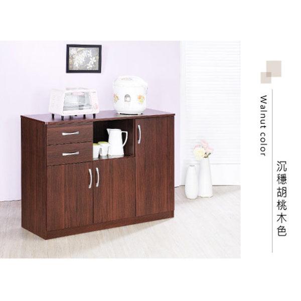 《百嘉美》H-三門二抽五格廚房櫃(胡桃木色) 斗櫃 鞋櫃 收納櫃