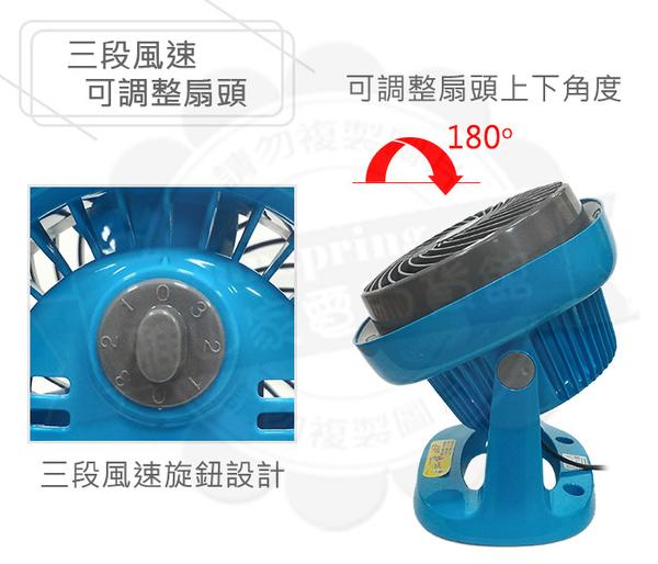【可超商取貨】友情牌8吋桌壁兩用循環扇(KG-8890)