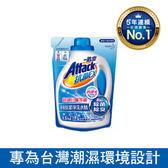 一匙靈 抗菌EX 科技潔淨洗衣精 補充包1.5KG 【花王旗艦館】