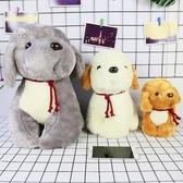 會學說話的小狗毛絨玩具唱歌布娃娃兒童玩偶可錄音男寶寶狗年禮物【免運】