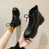 馬丁靴英倫風馬丁靴女夏薄款網紅低跟六孔短靴學生帥氣黑色靴子2020新款 suger