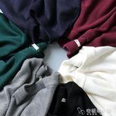 男士毛衣圓領韓版純色黑色白色修身秋冬季打底針織衫男裝毛衫線衣 安妮塔小舖