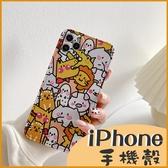 蘋果 iPhoneSE2 i7 i8Plus iPhone7 Plus 動物園 可愛獅子 鏡頭保護 手機殼 軟邊保護套 防摔殼